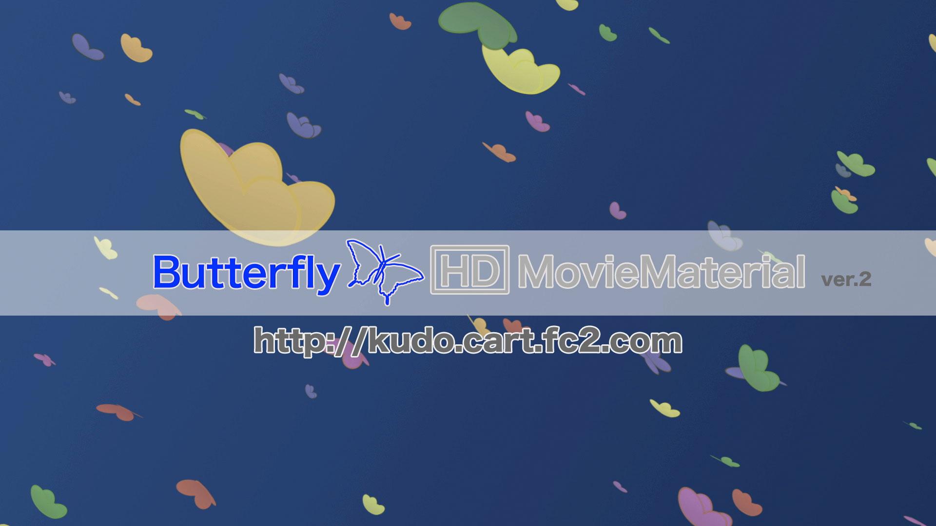 蝶のハイビジョンCG動画素材集【Butterfly HD MovieMaterial】1
