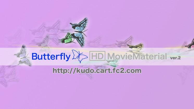 蝶のフルハイビジョンCG動画素材集【Butterfly HD MovieMaterial】2