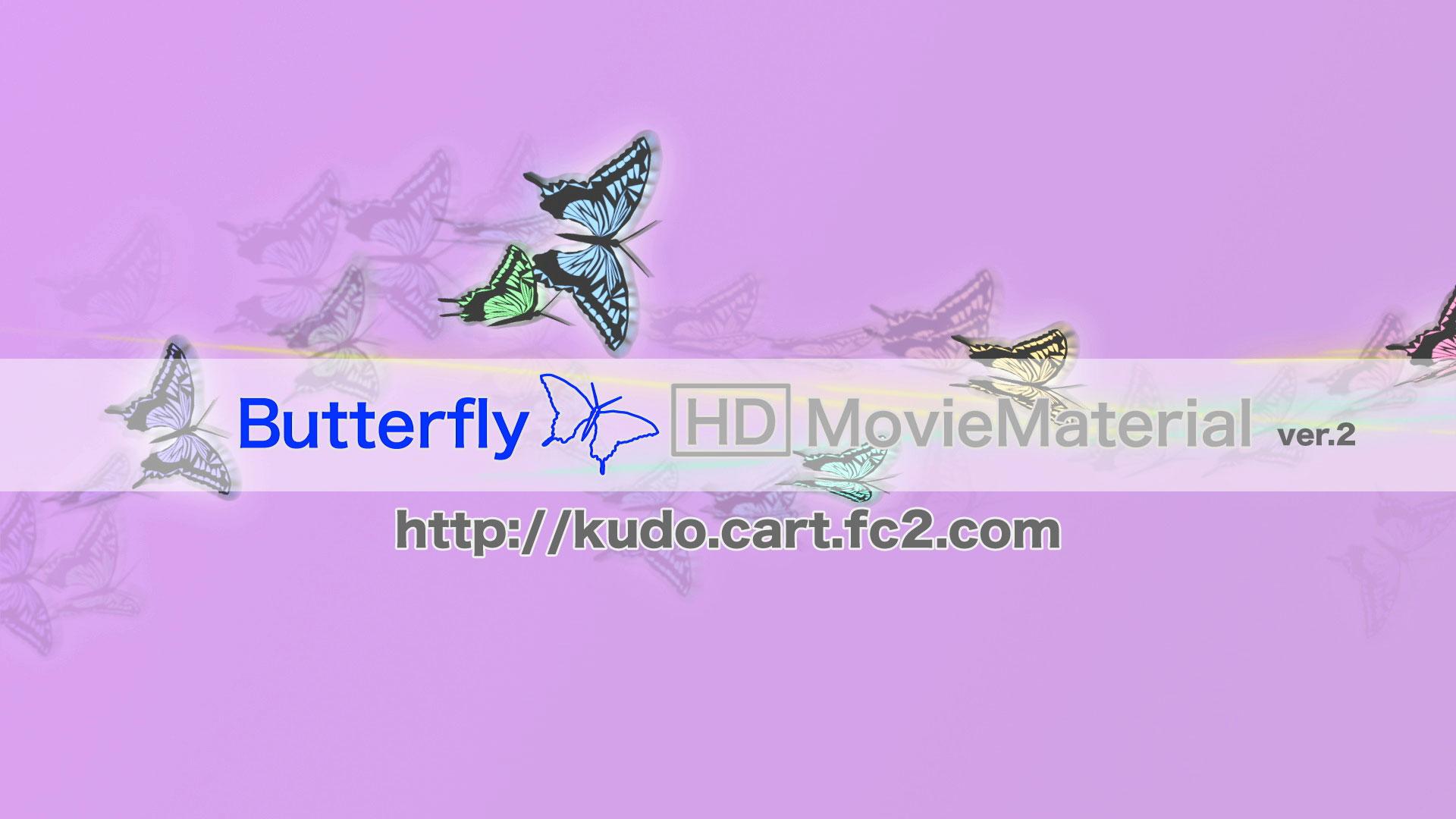 蝶のハイビジョンCG動画素材集【Butterfly HD MovieMaterial】2