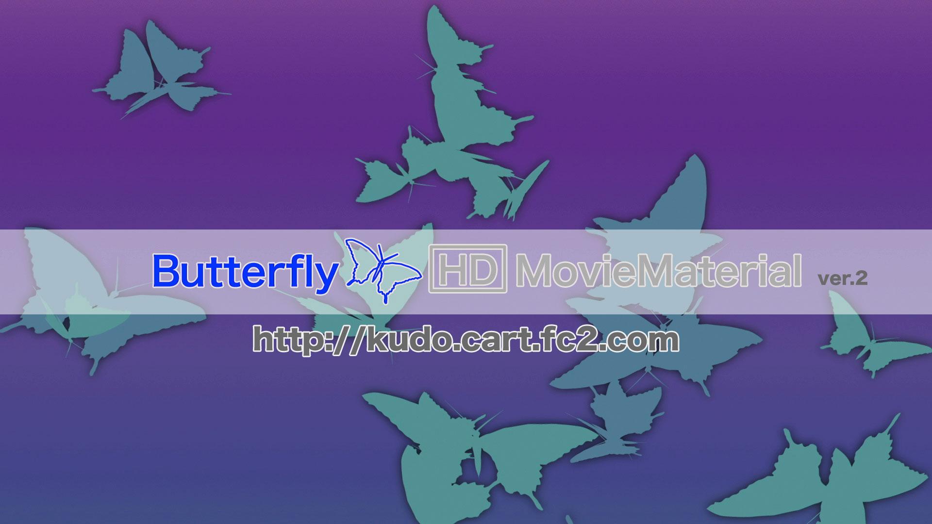 蝶のハイビジョンCG動画素材集【Butterfly HD MovieMaterial】3