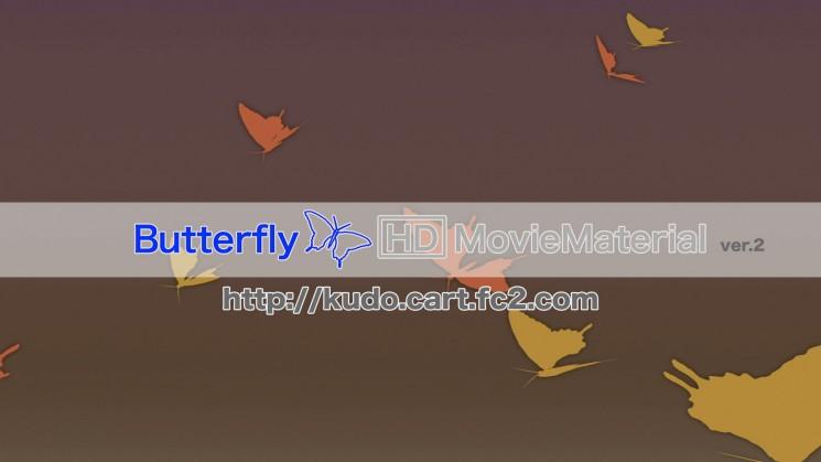 蝶のフルハイビジョンCG動画素材集【Butterfly HD MovieMaterial】4