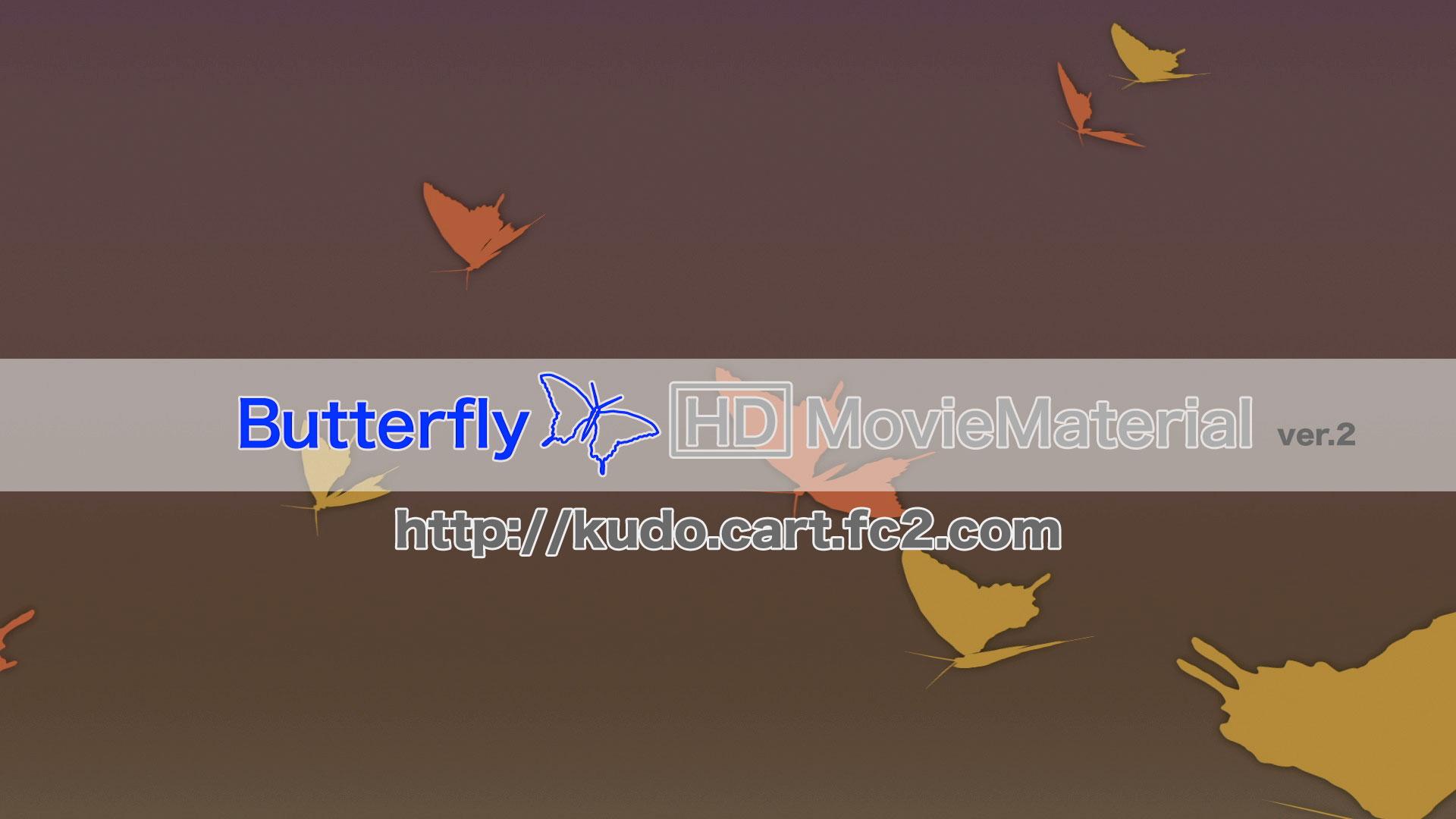 蝶のハイビジョンCG動画素材集【Butterfly HD MovieMaterial】4
