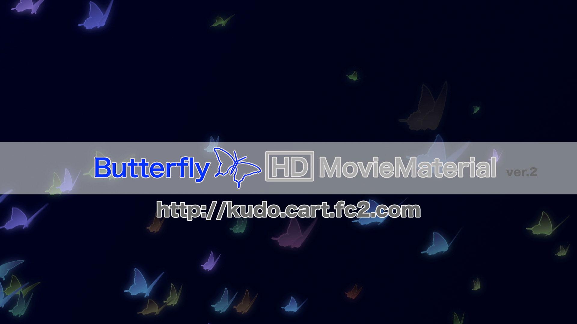 蝶のハイビジョンCG動画素材集【Butterfly HD MovieMaterial】7
