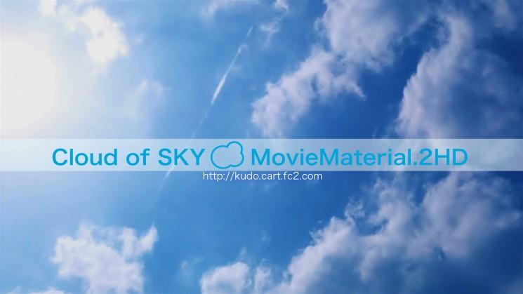 フルハイビジョン空と雲の動画素材集【Cloud of SKY MovieMaterial.2HD】ロイヤリティフリー(著作権使用料無料)2