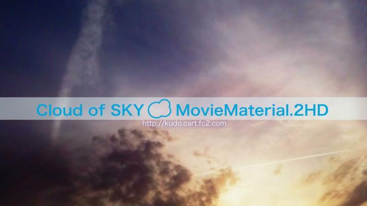 フルハイビジョン空と雲の動画素材集【Cloud of SKY MovieMaterial.2HD】ロイヤリティフリー(著作権使用料無料)1