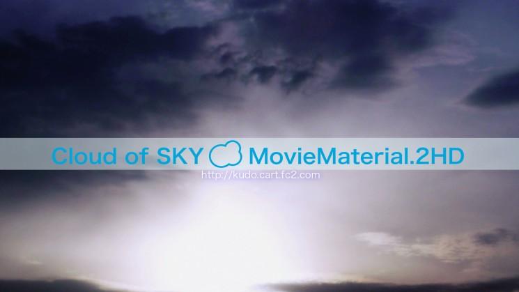 フルハイビジョン空と雲の動画素材集【Cloud of SKY MovieMaterial.2HD】ロイヤリティフリー(著作権使用料無料)4