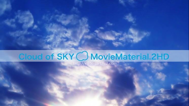 フルハイビジョン空と雲の動画素材集【Cloud of SKY MovieMaterial.2HD】ロイヤリティフリー(著作権使用料無料)5
