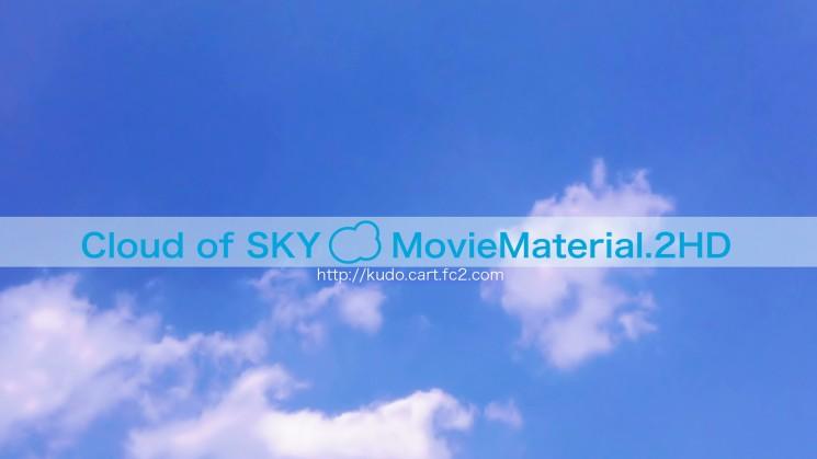 フルハイビジョン空と雲の動画素材集【Cloud of SKY MovieMaterial.2HD】ロイヤリティフリー(著作権使用料無料)6