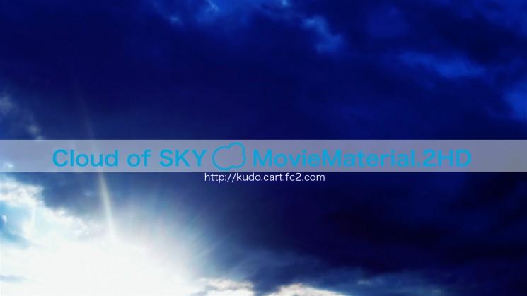 フルハイビジョン空と雲の動画素材集【Cloud of SKY MovieMaterial.2HD】ロイヤリティフリー(著作権使用料無料)7