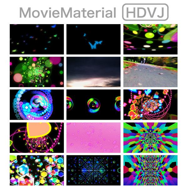 MovieMaterial HDVJ フルハイビジョンVJ動画素材集 画像5