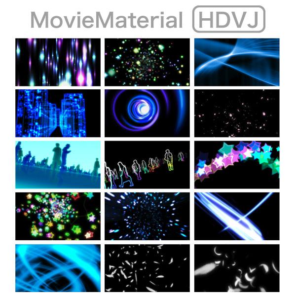 MovieMaterial HDVJ フルハイビジョンVJ動画素材集 画像6