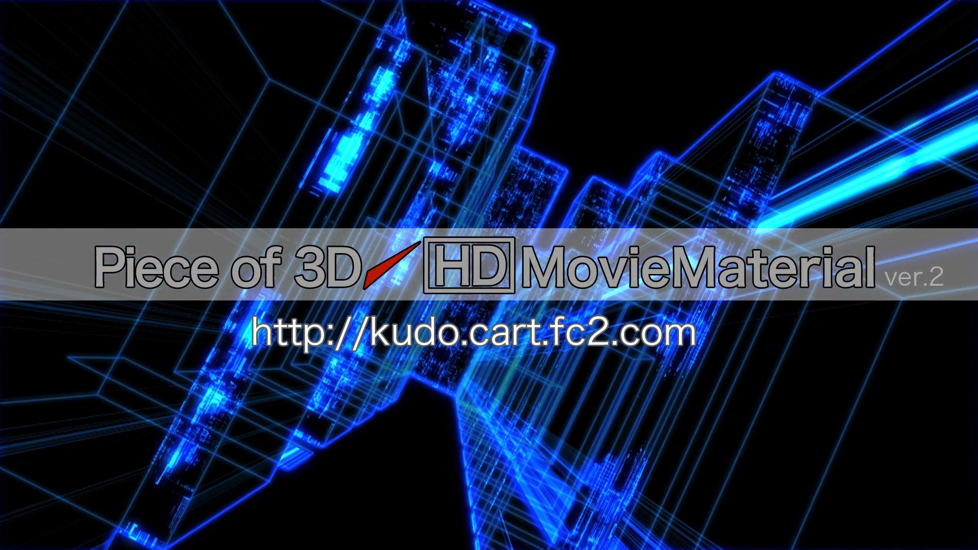 Piece-of-3D1