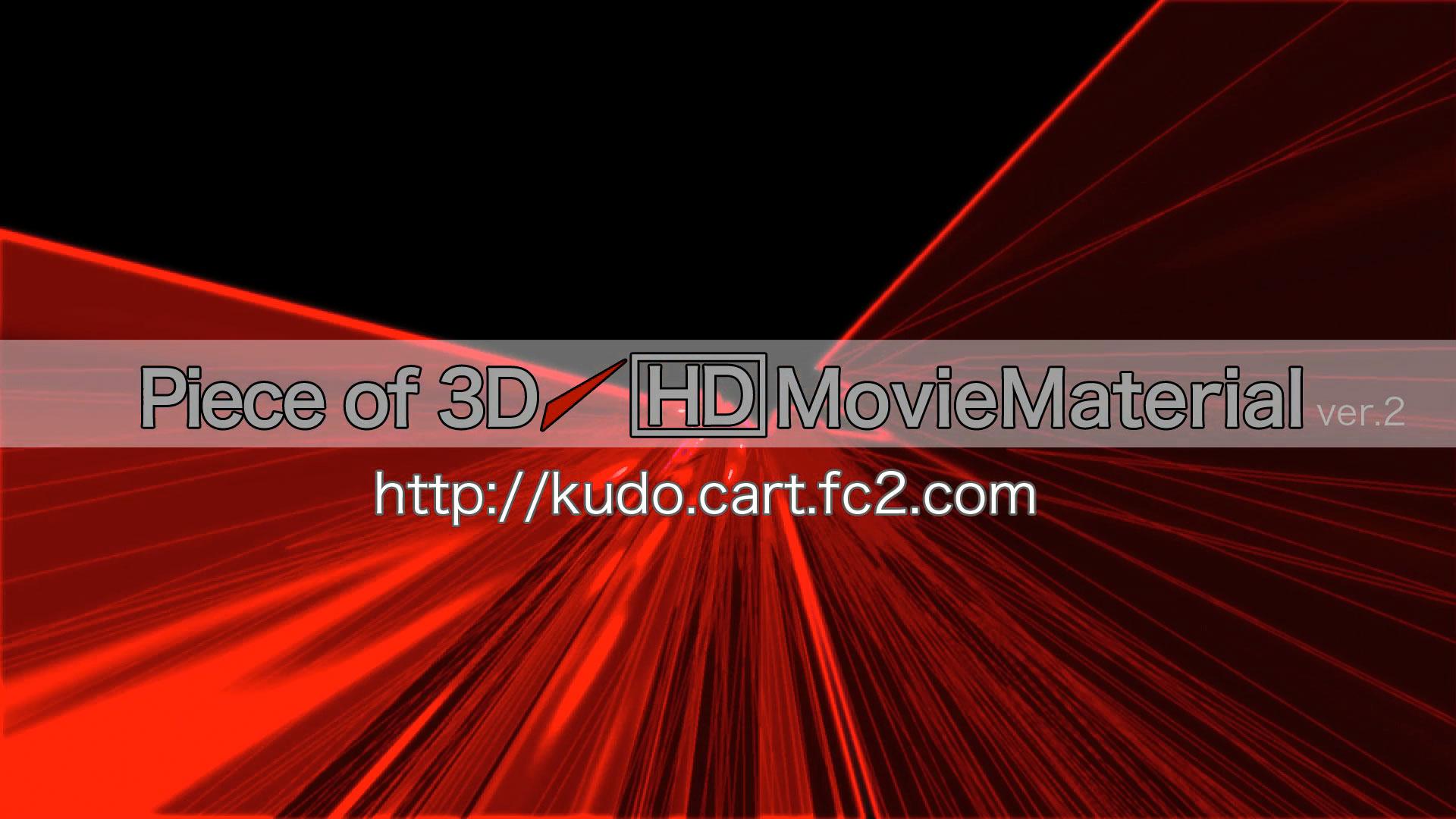 Piece-of-3D2