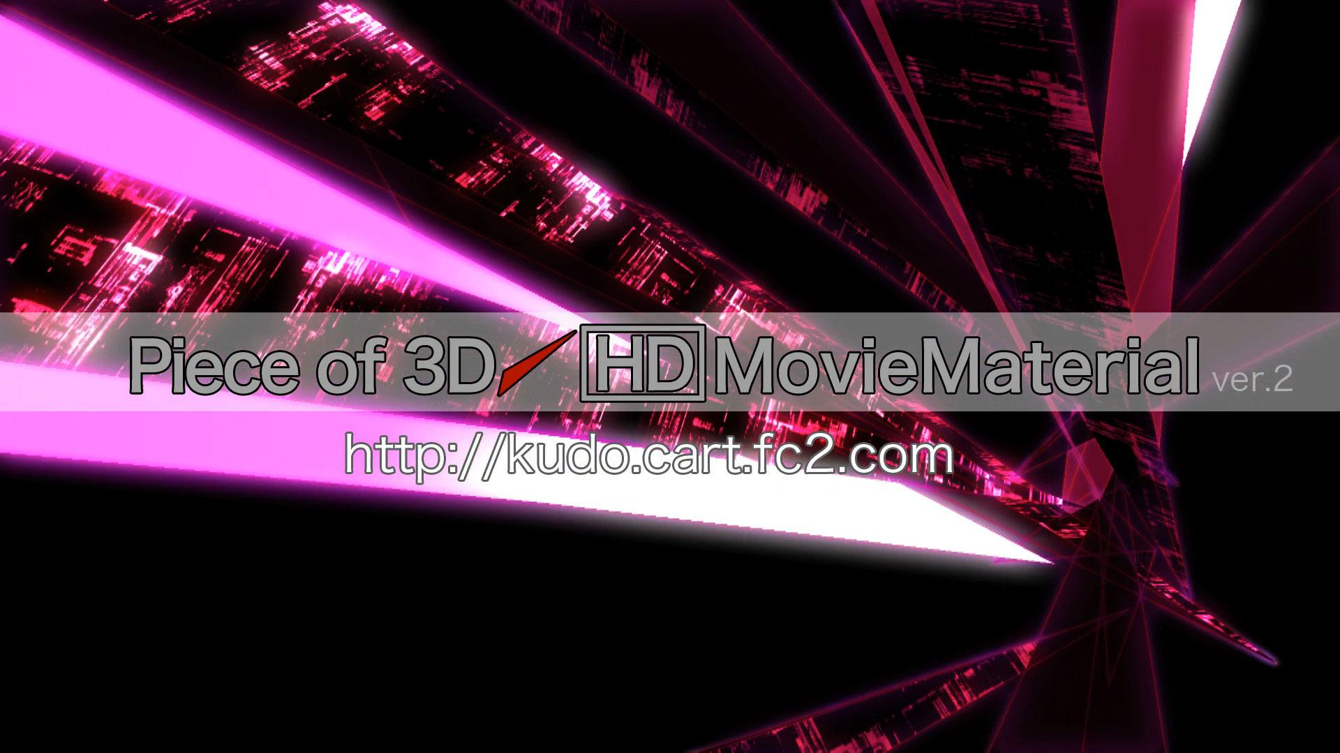 Piece-of-3D4