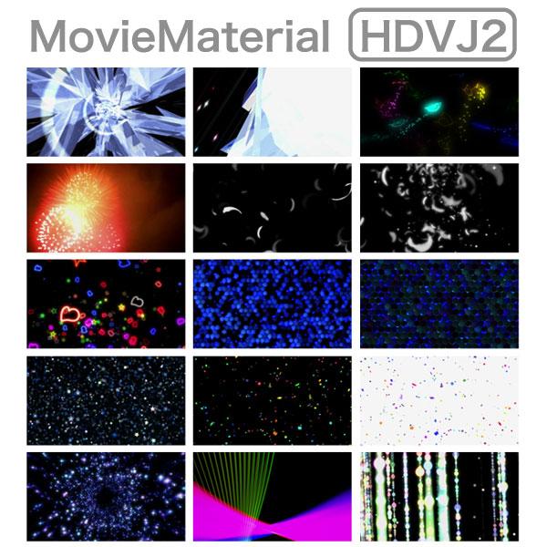 MovieMaterial HDVJ2 フルハイビジョンVJ動画素材集 画像6