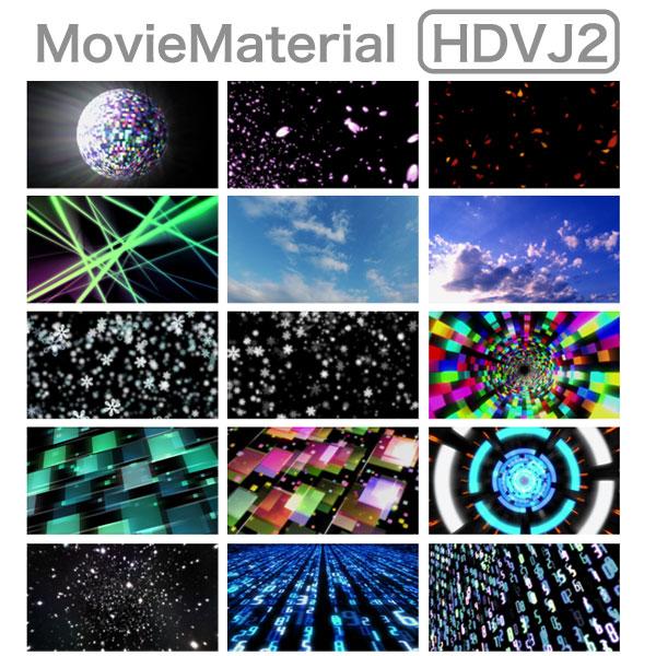 MovieMaterial HDVJ2 フルハイビジョンVJ動画素材集 画像5