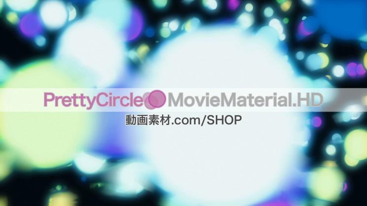PrettyCircle MovieMaterial.HD フルハイビジョンCG動画素材集3