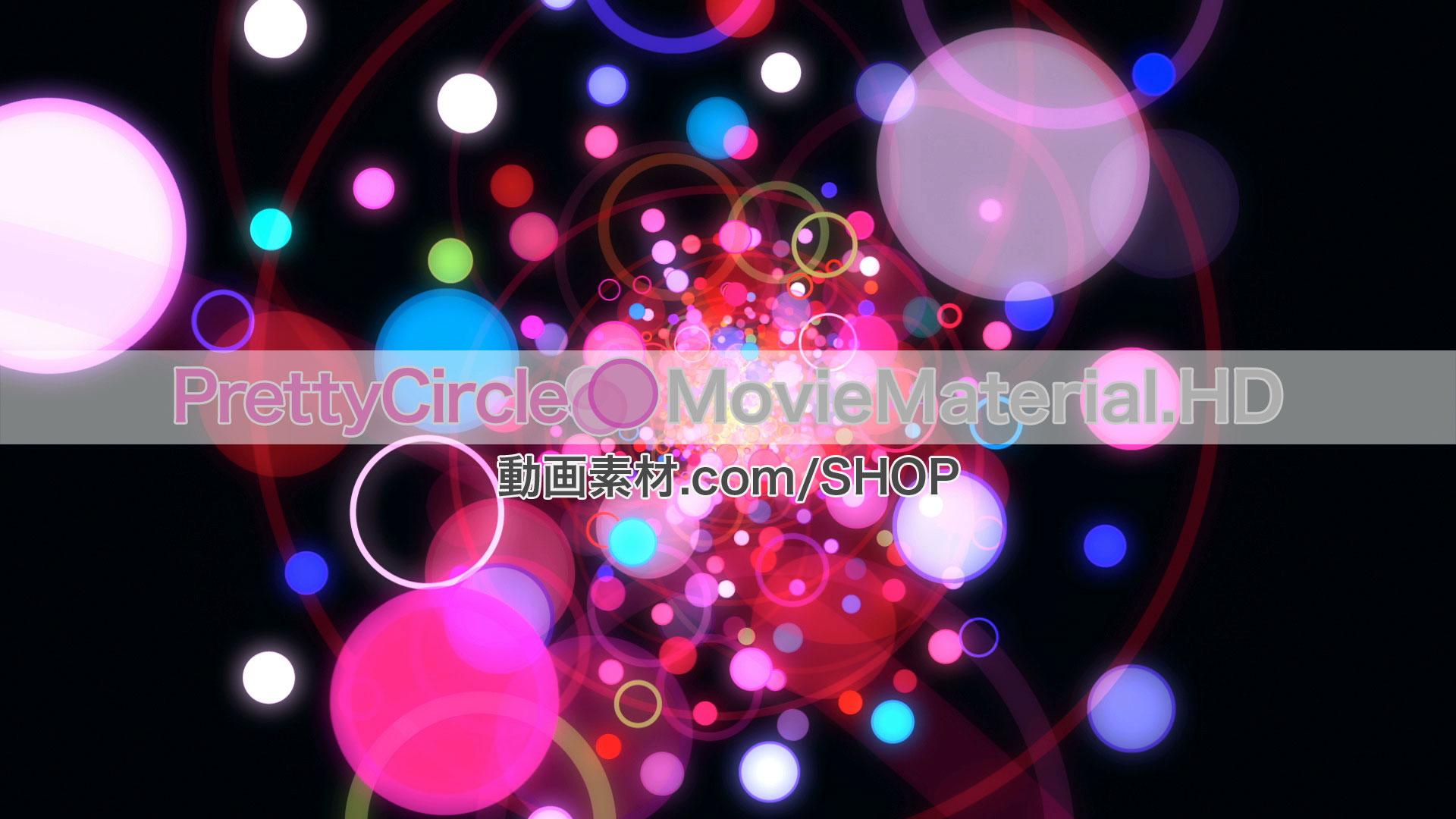 PrettyCircle MovieMaterial.HD 丸や玉をモチーフにしたフルハイビジョンCG動画素材集 ロイヤリティフリーimage2