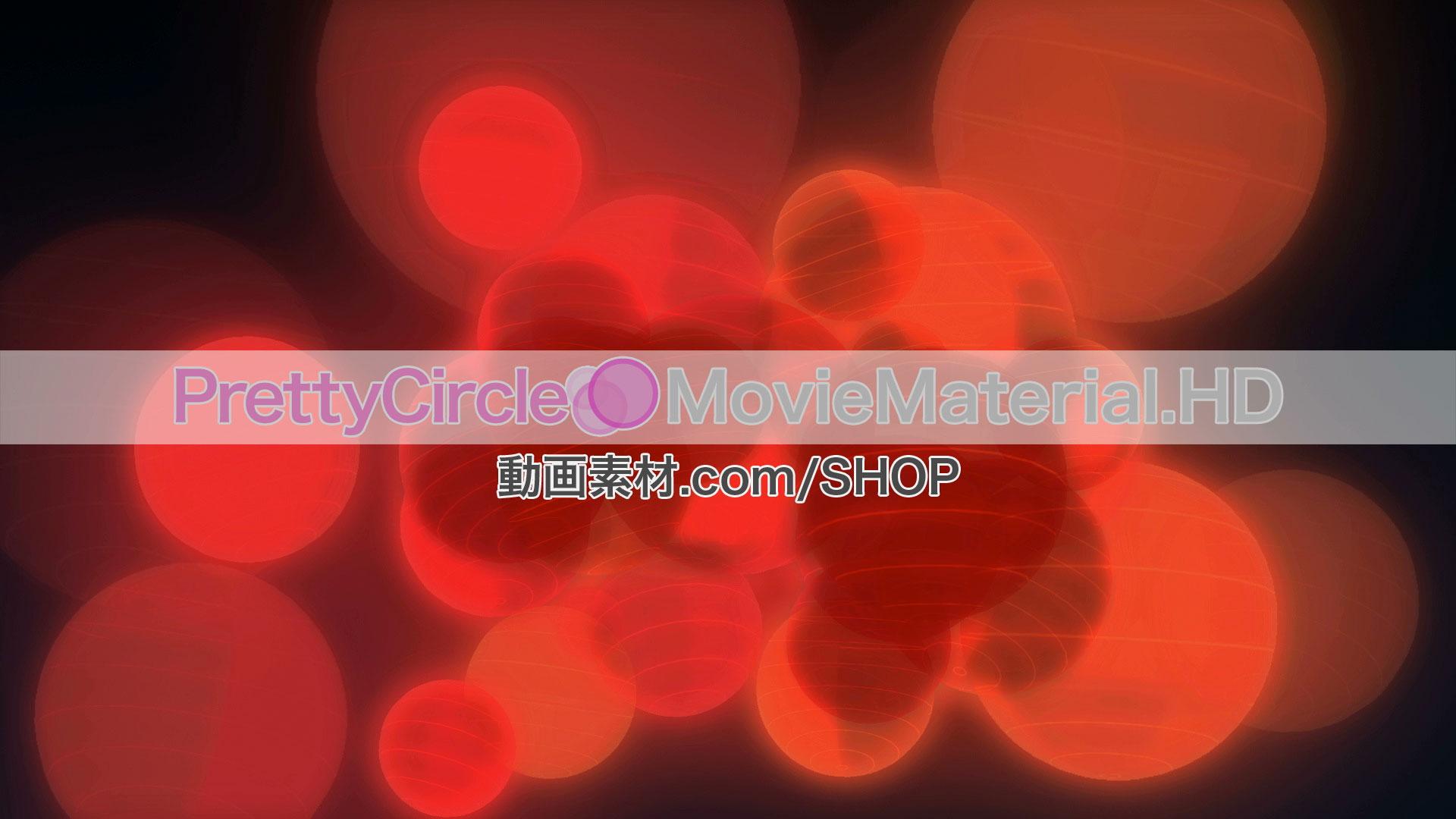 PrettyCircle MovieMaterial.HD 丸や玉をモチーフにしたフルハイビジョンCG動画素材集 ロイヤリティフリーimage4