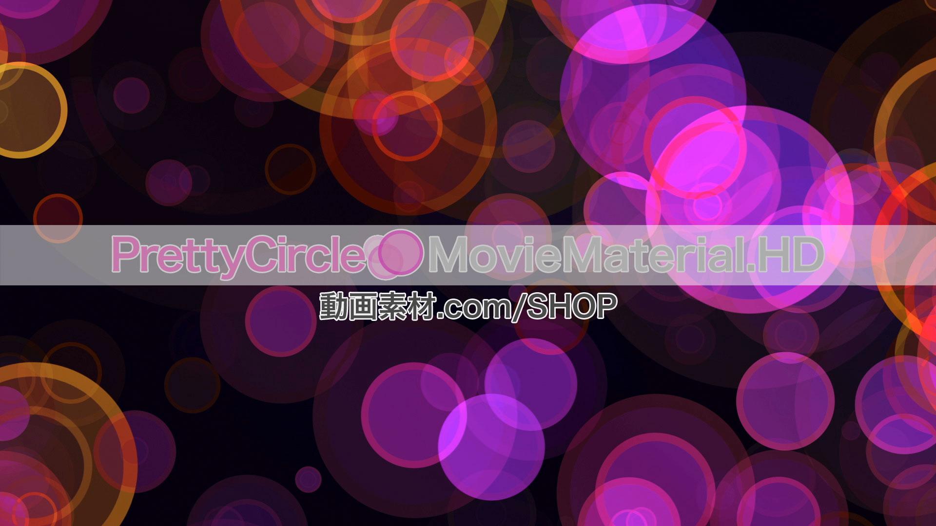 PrettyCircle MovieMaterial.HD 丸や玉をモチーフにしたフルハイビジョンCG動画素材集 ロイヤリティフリーimage10