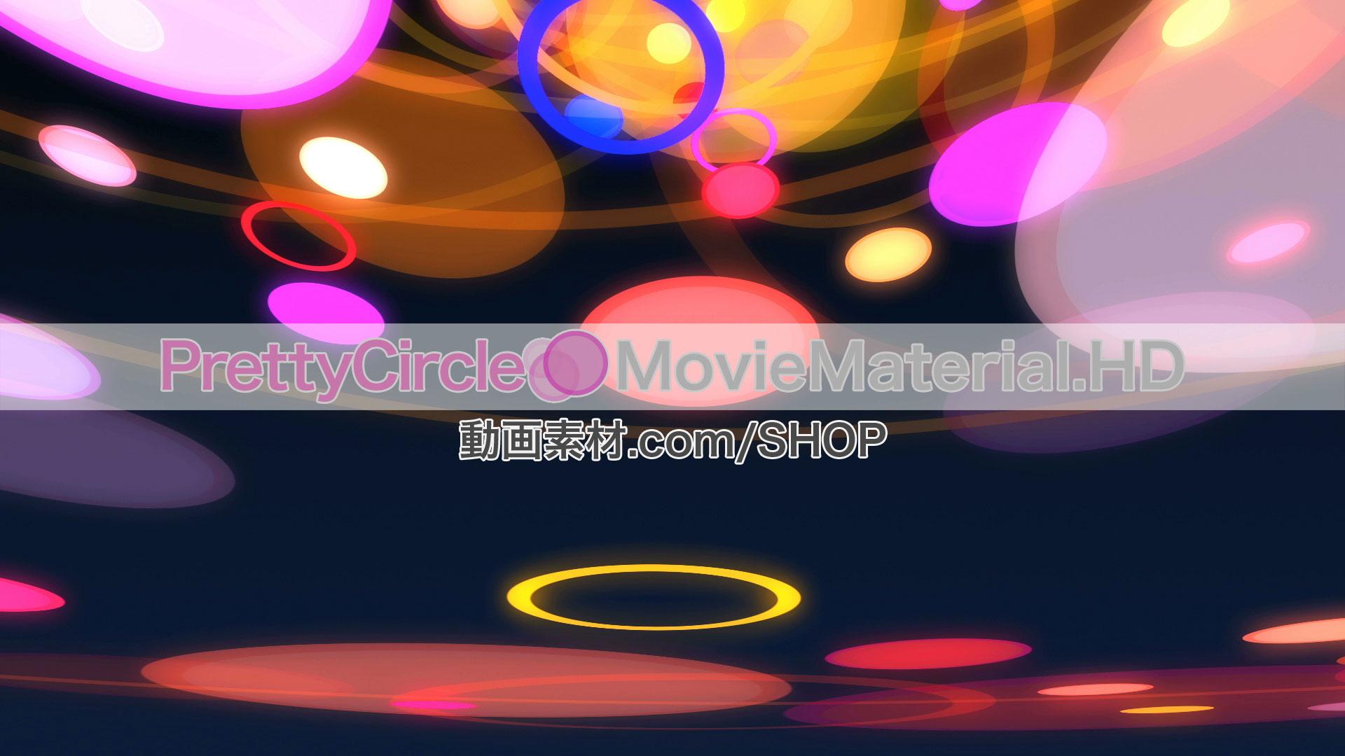 PrettyCircle MovieMaterial.HD 丸や玉をモチーフにしたフルハイビジョンCG動画素材集 ロイヤリティフリーimage5