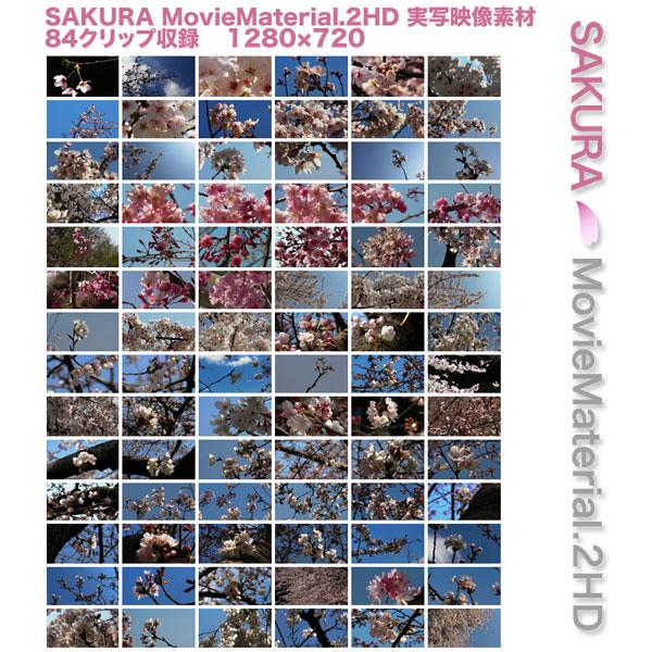 SAKURA2HD_001a