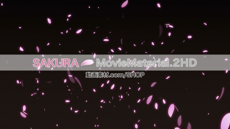 SAKURA MovieMaterial.2HD ハイビジョン桜舞うCG動画素材と桜実写映像素材集10