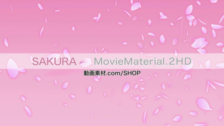 SAKURA MovieMaterial.2HD ハイビジョン桜舞うCG動画素材と桜実写映像素材集9
