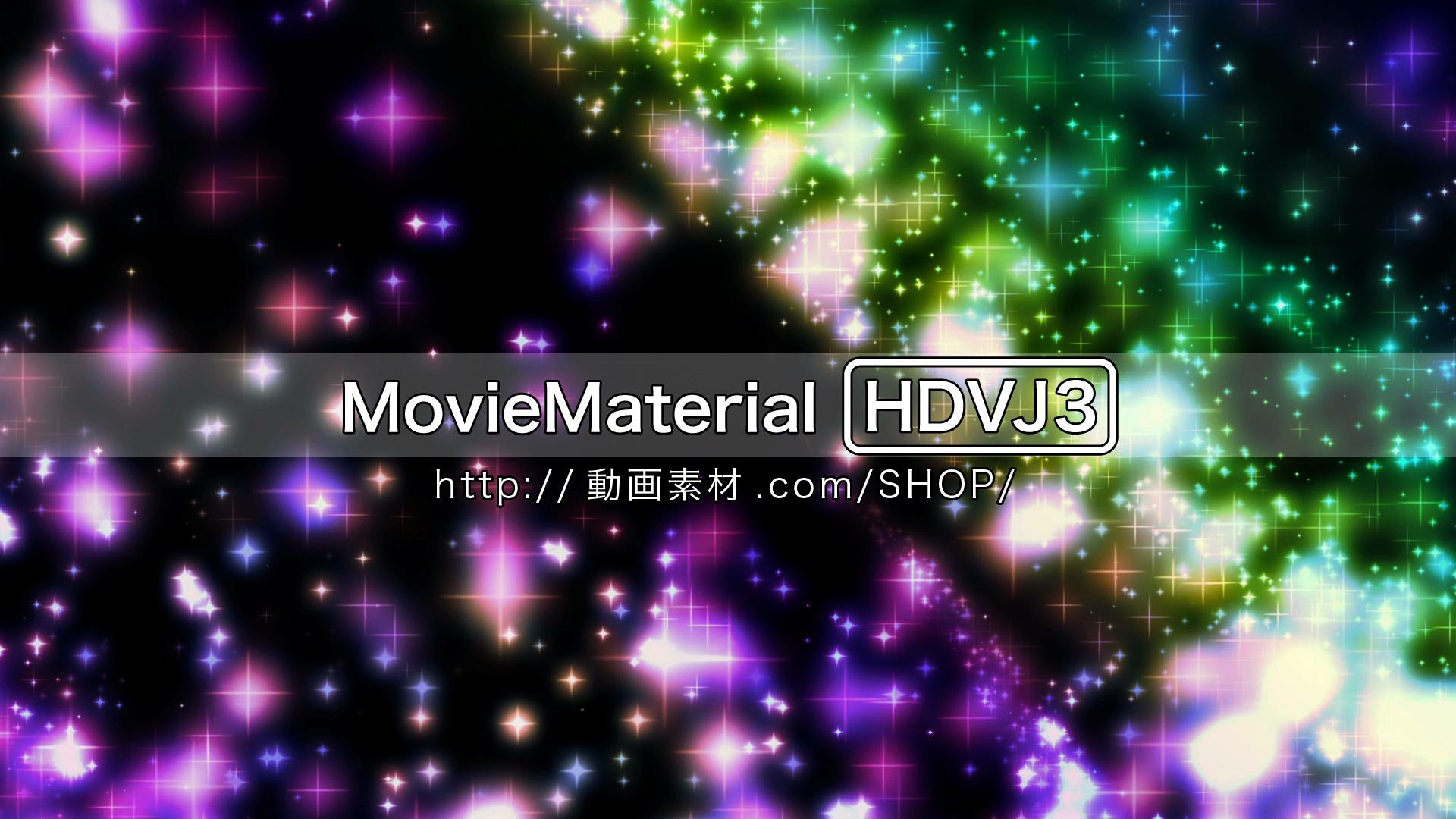 フルハイビジョン動画素材集第3段【MovieMaterial HDVJ3】ロイヤリティフリー(著作権使用料無料)1
