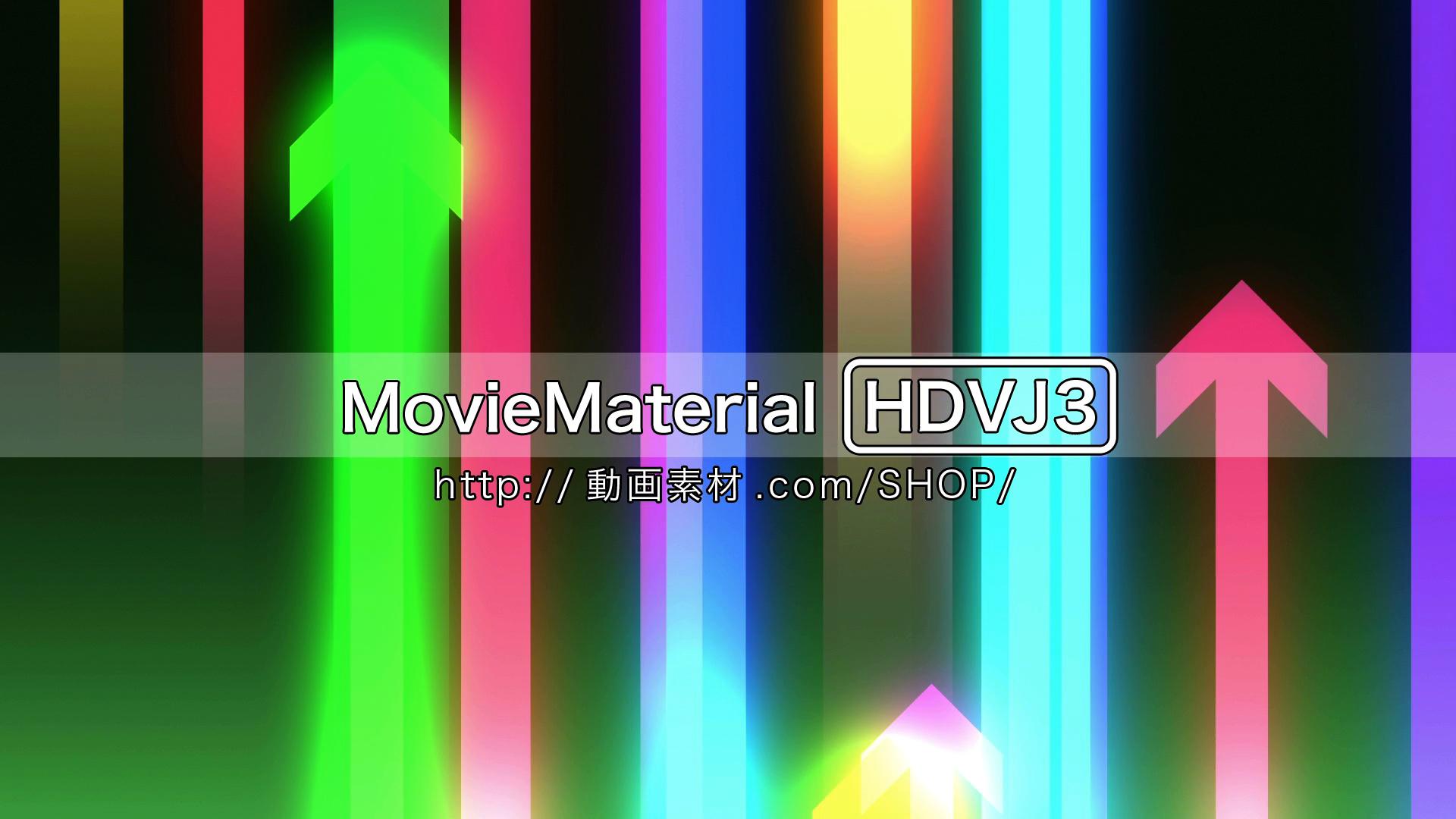 MovieMaterial HDVJ3 フルハイビジョンVJ動画素材集 画像6