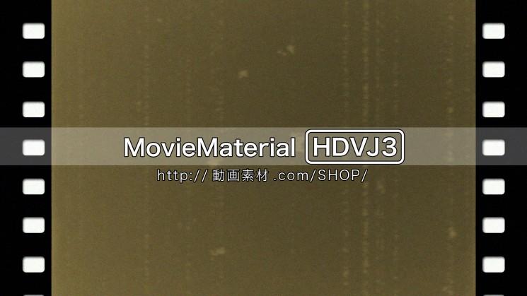 フルハイビジョン動画素材集 第3段【MovieMaterial HDVJ3】11