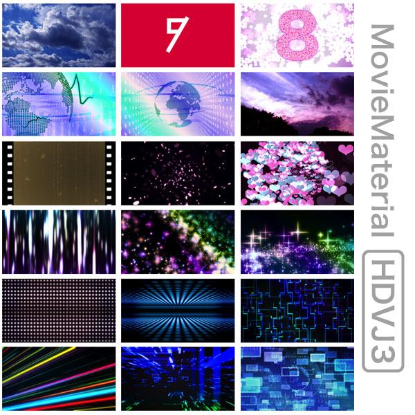 MovieMaterial HDVJ3 フルハイビジョンVJ動画素材集 画像9