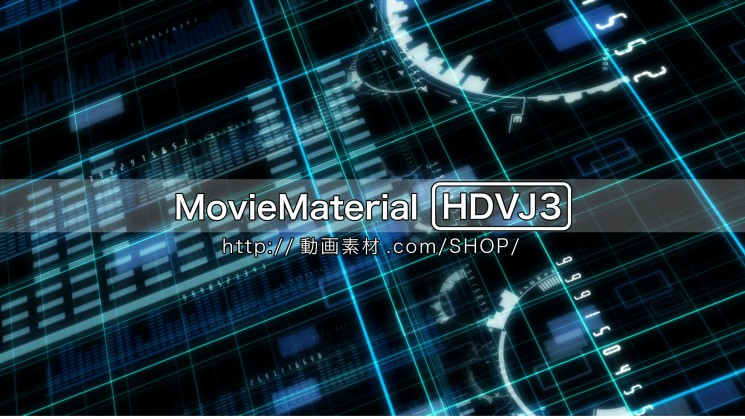 フルハイビジョン動画素材集 第3段【MovieMaterial HDVJ3】12