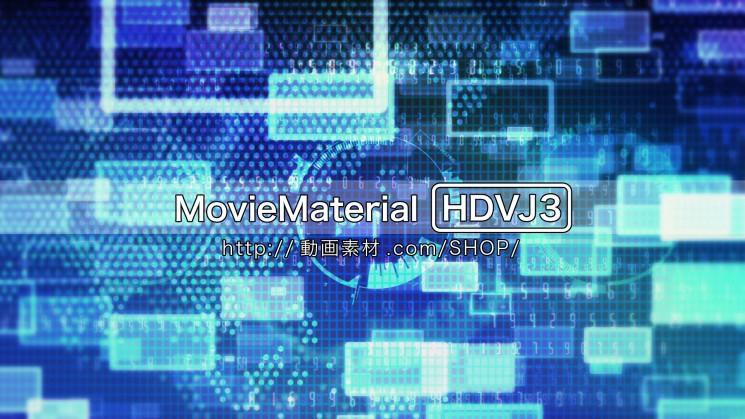 フルハイビジョン動画素材集 第3段【MovieMaterial HDVJ3】13