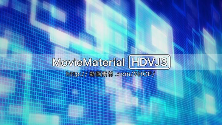 フルハイビジョン動画素材集 第3段【MovieMaterial HDVJ3】15