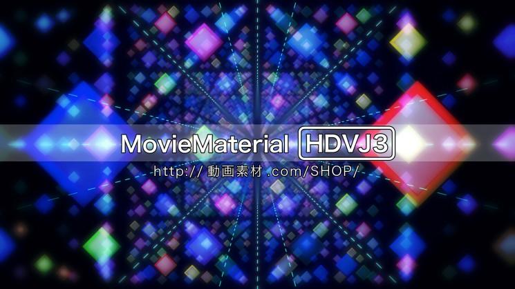 フルハイビジョン動画素材集 第3段【MovieMaterial HDVJ3】16