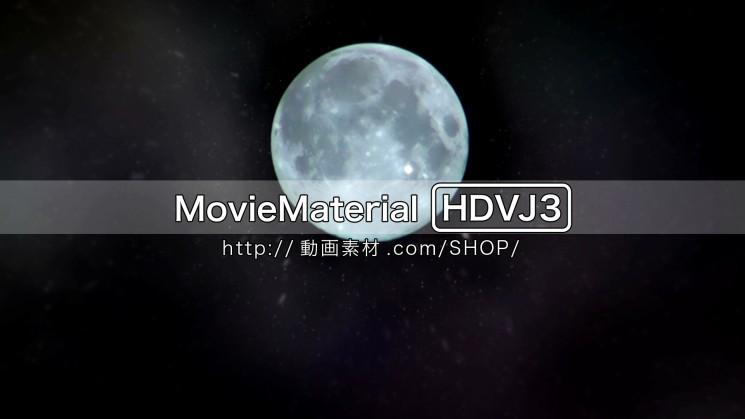 フルハイビジョン動画素材集 第3段【MovieMaterial HDVJ3】19