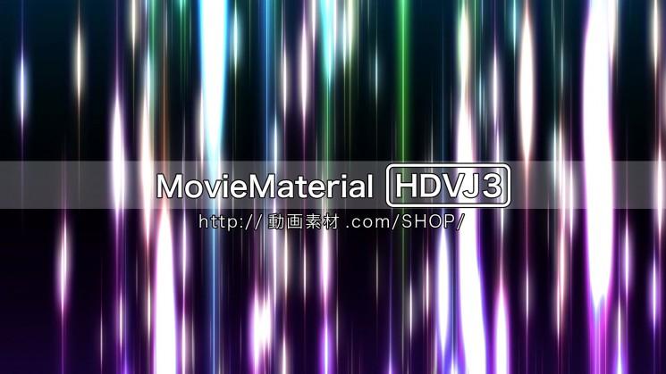 フルハイビジョン動画素材集 第3段【MovieMaterial HDVJ3】2