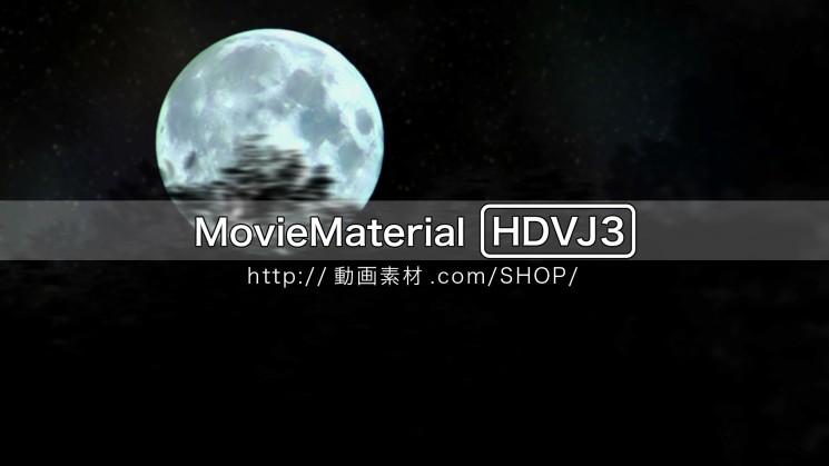 フルハイビジョン動画素材集 第3段【MovieMaterial HDVJ3】20
