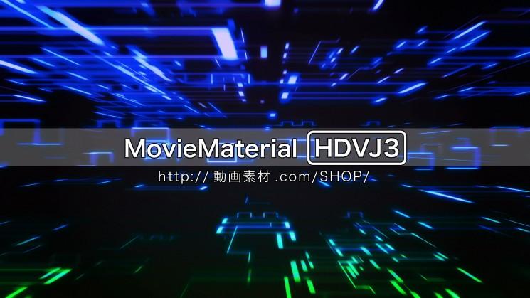 フルハイビジョン動画素材集 第3段【MovieMaterial HDVJ3】21