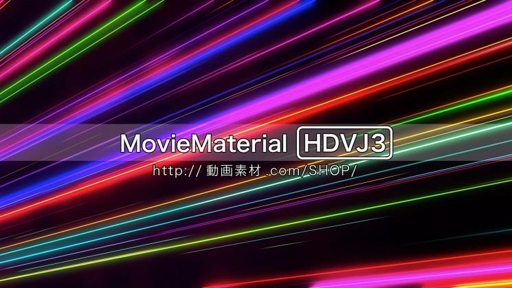 フルハイビジョン動画素材集 第3段【MovieMaterial HDVJ3】23