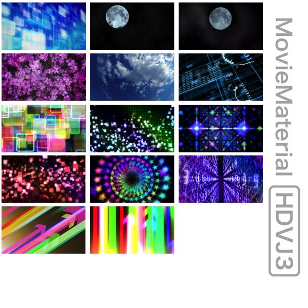 MovieMaterial HDVJ3 フルハイビジョンVJ動画素材集 画像10