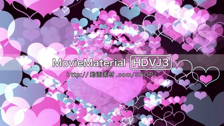 フルハイビジョン動画素材集 第3段【MovieMaterial HDVJ3】3
