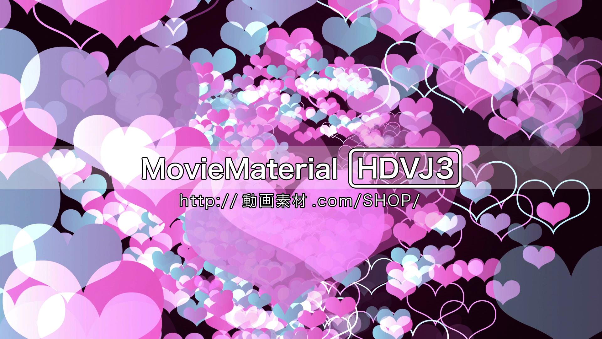 MovieMaterial HDVJ3 フルハイビジョンVJ動画素材集 画像2