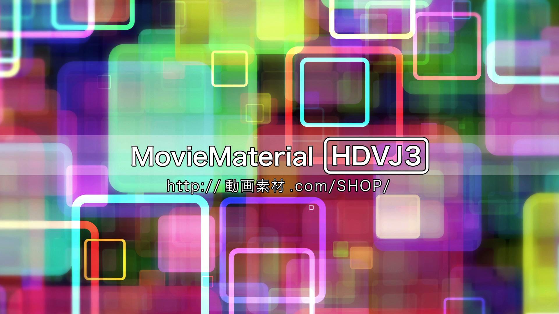 MovieMaterial HDVJ3 フルハイビジョンVJ動画素材集 画像3