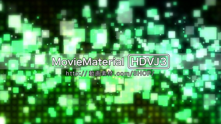 フルハイビジョン動画素材集 第3段【MovieMaterial HDVJ3】6