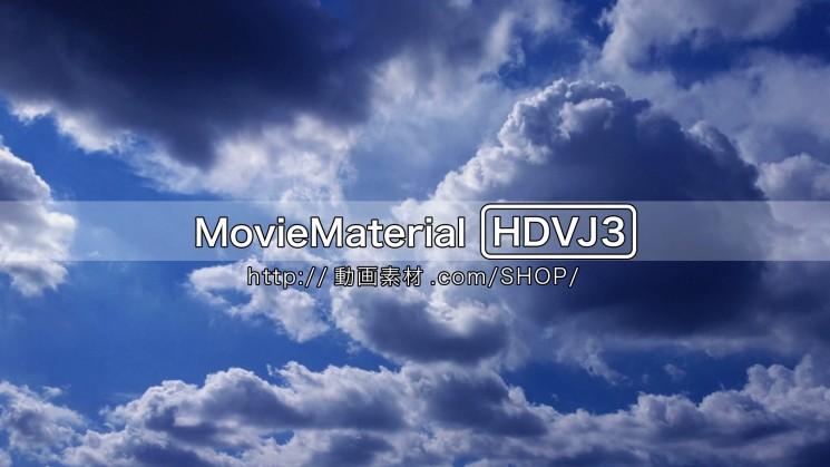 フルハイビジョン動画素材集 第3段【MovieMaterial HDVJ3】9