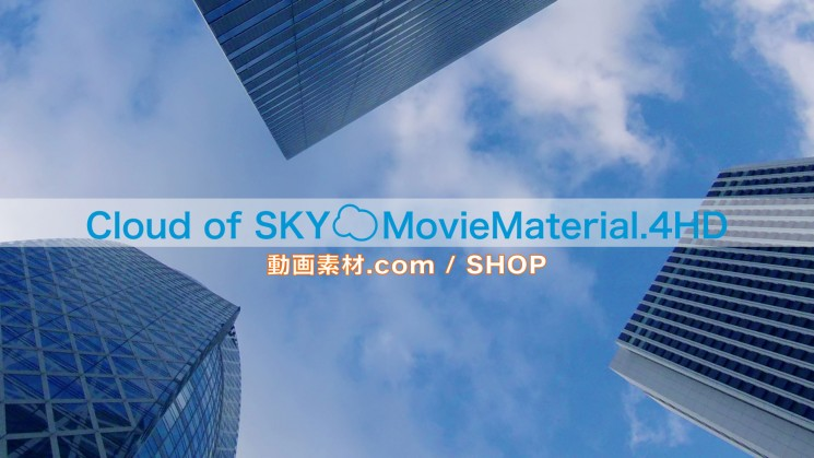 Cloud of SKY MovieMaterial.4HD 空と雲の動画素材集image1