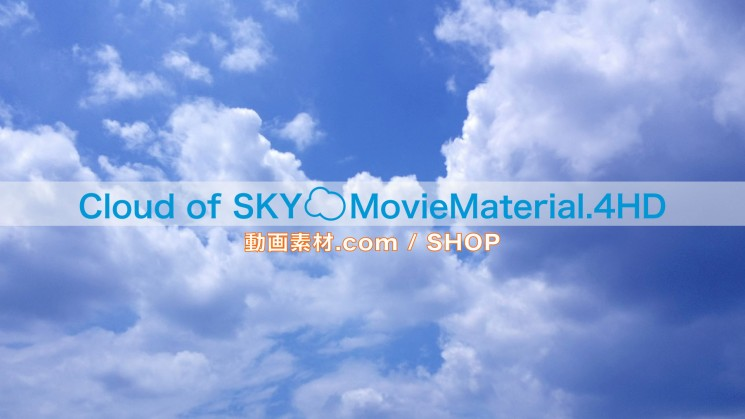 Cloud of SKY MovieMaterial.4HD 空と雲の動画素材集image10
