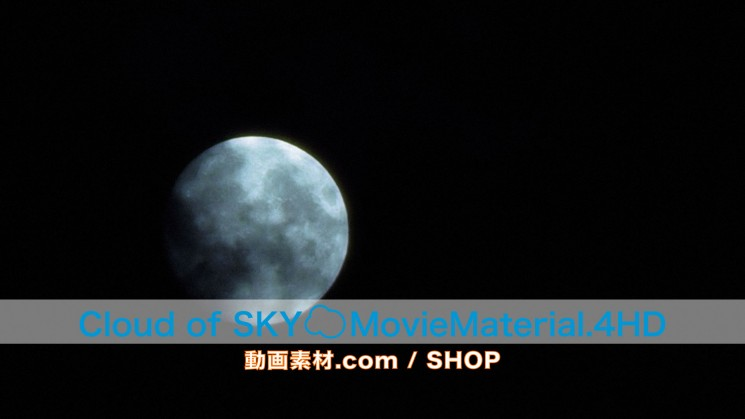 Cloud of SKY MovieMaterial.4HD 空と雲の動画素材集image11